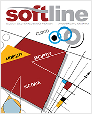 Softline India Profile new